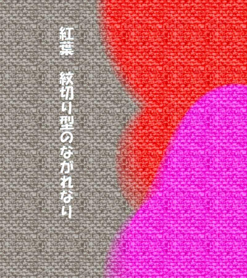 f0117041_06275812.jpg