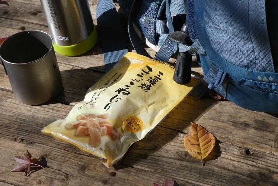 11/27 高尾山紅葉_d0288144_21382143.jpg
