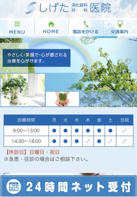 f0140145_08274458.jpg