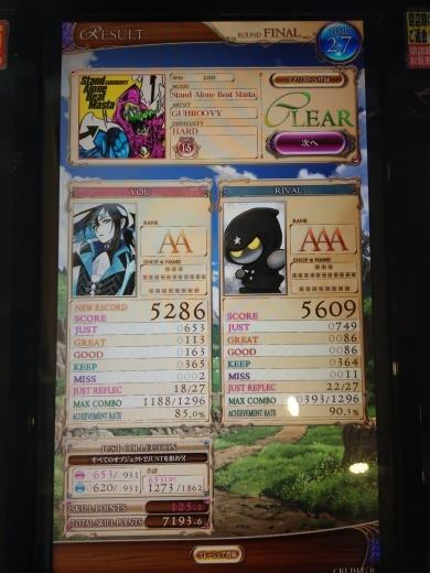 f0019846_20080163.jpg