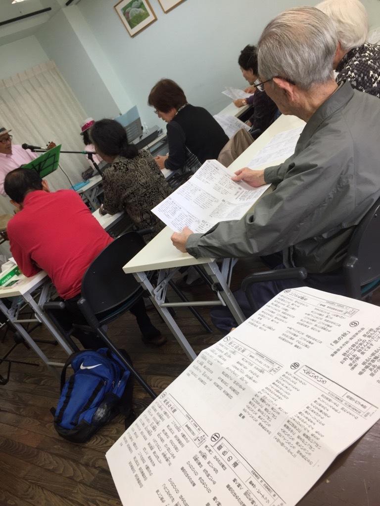 認知症予防教室(歌と演奏)クツワムッシーズ_c0113948_14325408.jpg