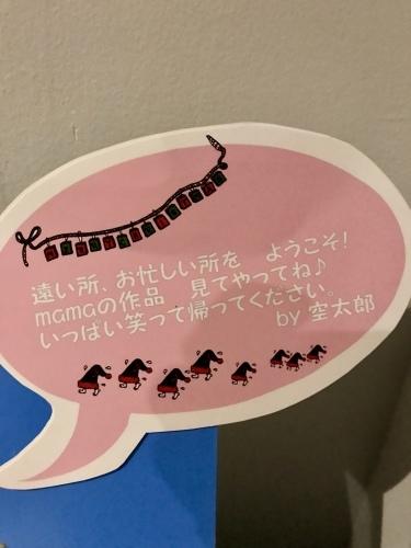 横浜赤レンガ倉庫で愛おしいBUHIグッズをいっぱい準備して空と皆さまをお待ちしております♪_b0307951_23221055.jpg