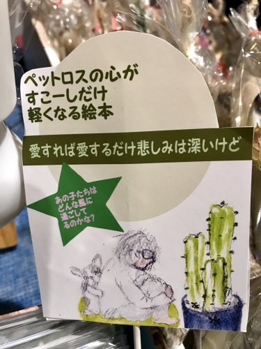 横浜赤レンガ倉庫で愛おしいBUHIグッズをいっぱい準備して空と皆さまをお待ちしております♪_b0307951_23231823.jpg