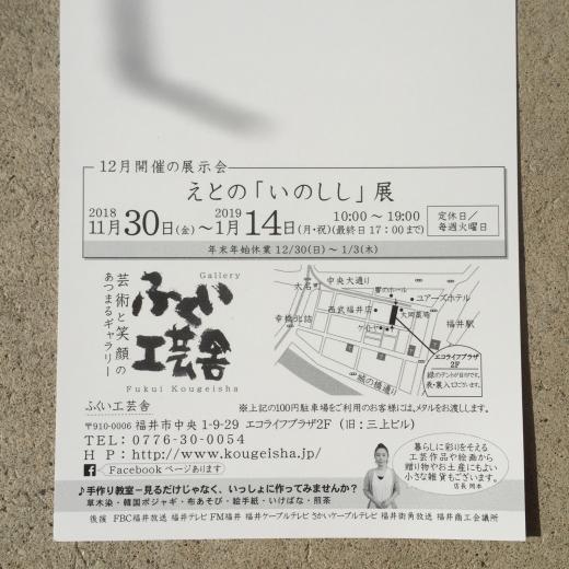 c0223458_18311185.jpg