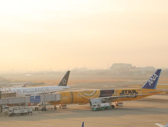 伊丹空港 NH18便 鶴見線へ乗る旅_d0202264_5155679.jpg