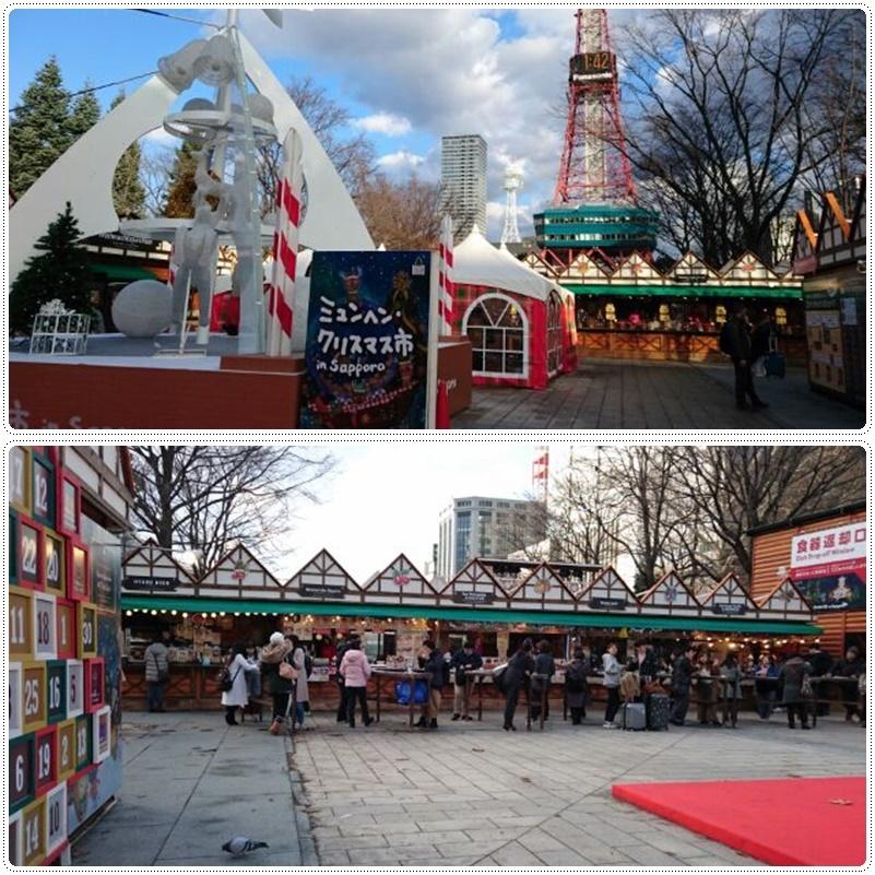 札幌・ミュンヘンXmas市_b0236665_21292453.jpg