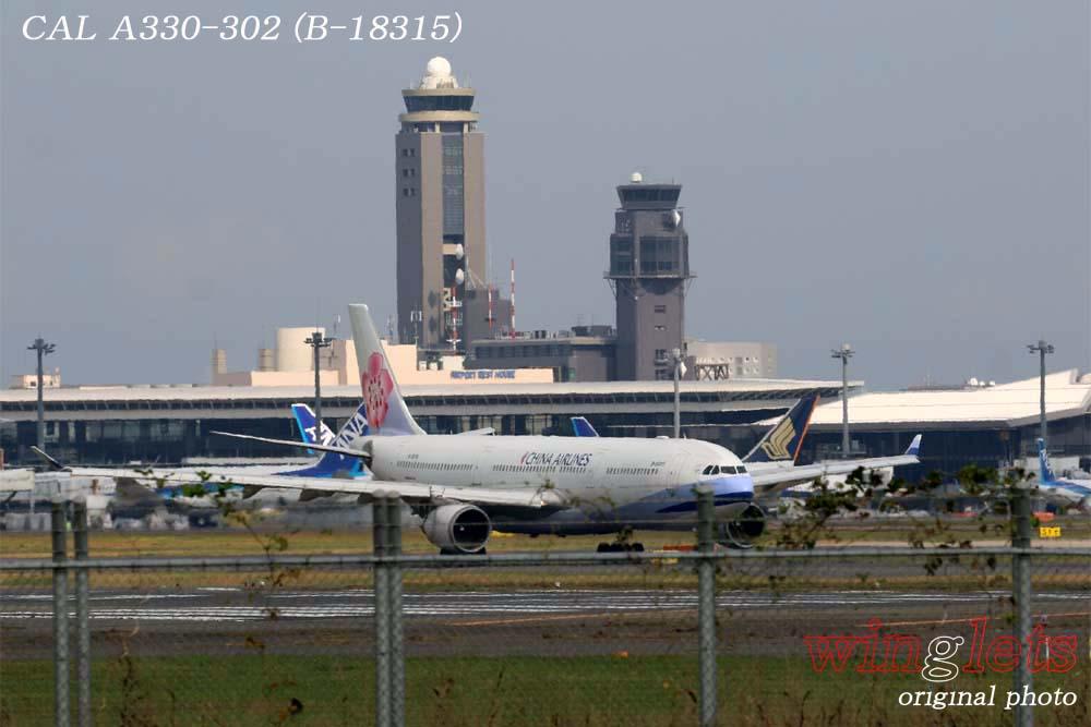 '18年 成田空港レポート ・・・ CAL/B-18315_f0352866_21541584.jpg