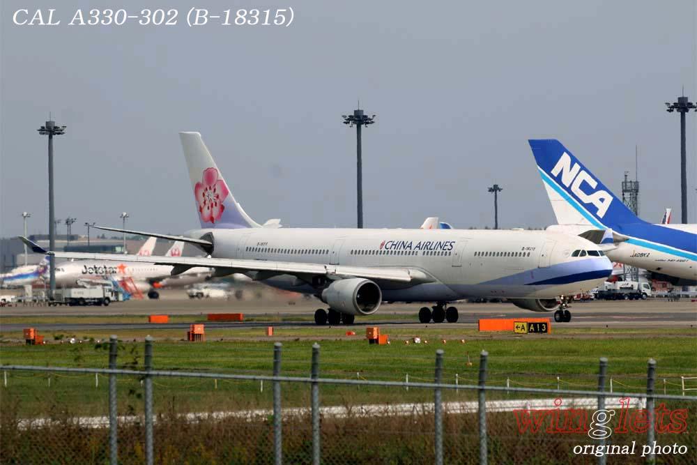 '18年 成田空港レポート ・・・ CAL/B-18315_f0352866_21544879.jpg
