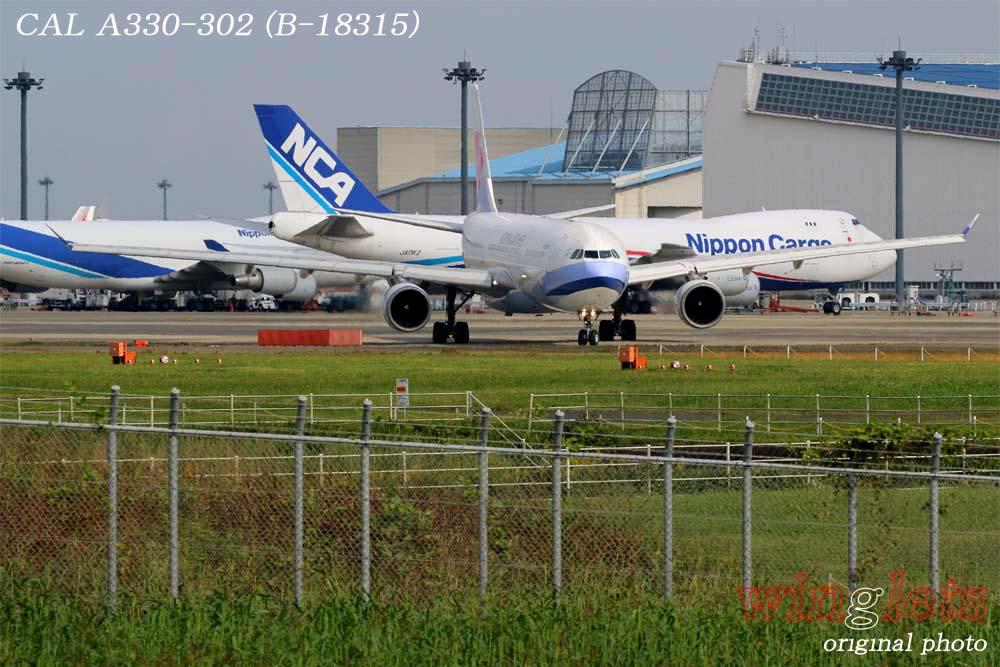 '18年 成田空港レポート ・・・ CAL/B-18315_f0352866_21551727.jpg