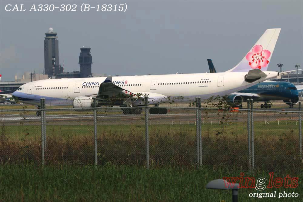 '18年 成田空港レポート ・・・ CAL/B-18315_f0352866_2156045.jpg