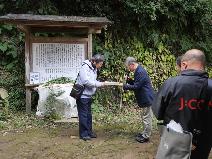 出展3本がそろったで賞受賞:第4回鎌倉大根収穫祭11・24_c0014967_09441306.jpg