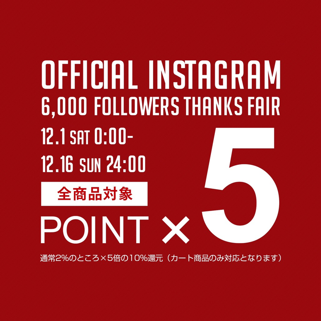 6,000 Followers THANKS FAIR 〜5 TIMES Point Up〜_c0079892_19211863.jpg