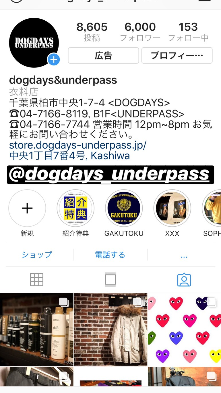 6,000 Followers THANKS FAIR 〜5 TIMES Point Up〜_c0079892_19431885.jpg