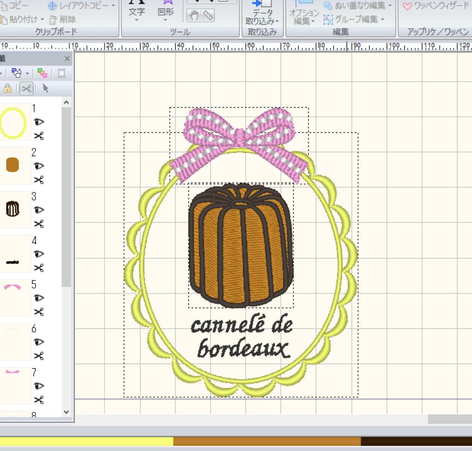 カヌレの想像刺繍♡_a0370893_22320904.png