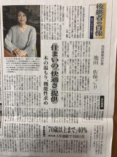 新聞_f0150893_23333810.jpeg
