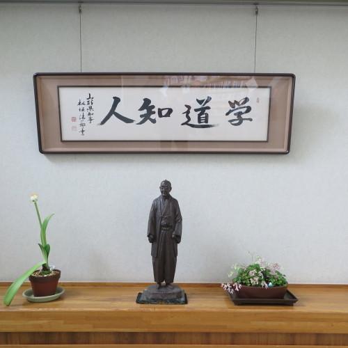 南部コミュニティーセンター遠藤岩根館長を訪問_c0075701_12391739.jpg