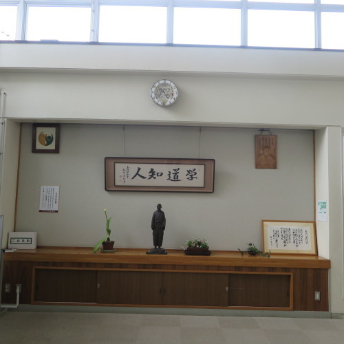 南部コミュニティーセンター遠藤岩根館長を訪問_c0075701_12392177.jpg