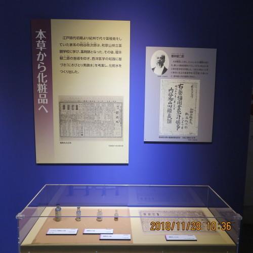 日本を変えた千の技術博 を見学 ・ 3_c0075701_19401697.jpg