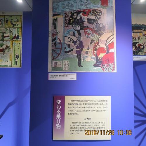日本を変えた千の技術博 を見学 ・ 3_c0075701_20033659.jpg