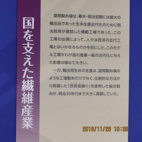 日本を変えた千の技術博 を見学 ・ 3_c0075701_20054034.jpg
