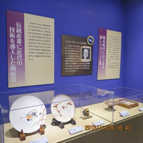 日本を変えた千の技術博 を見学 ・ 3_c0075701_20540452.jpg