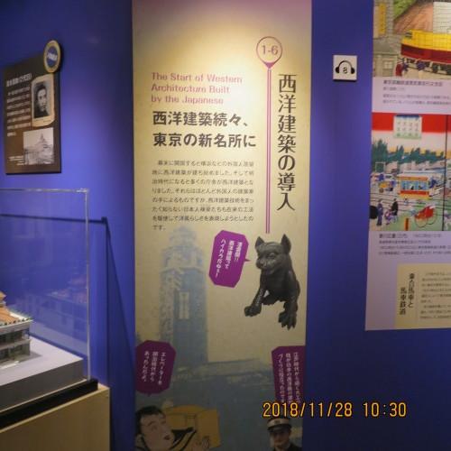 日本を変えた千の技術博 を見学 ・ 3_c0075701_21224826.jpg