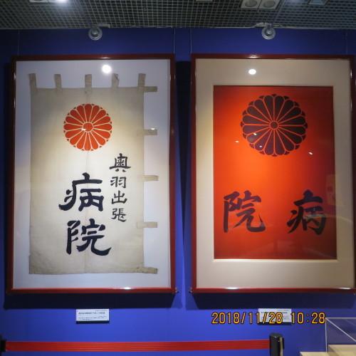 日本を変えた千の技術博 を見学 ・ 3_c0075701_21251434.jpg
