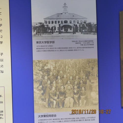 日本を変えた千の技術博 を見学 ・ 3_c0075701_21253212.jpg