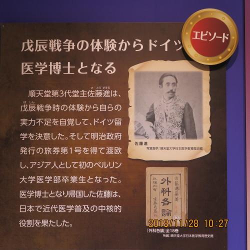 日本を変えた千の技術博 を見学 ・ 3_c0075701_21254049.jpg