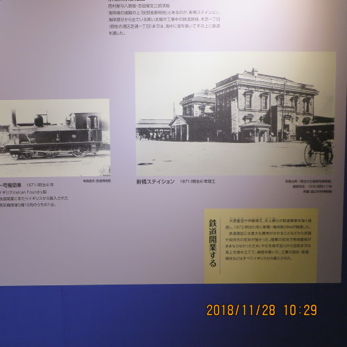 日本を変えた千の技術博 を見学 ・ 3_c0075701_21320829.jpg