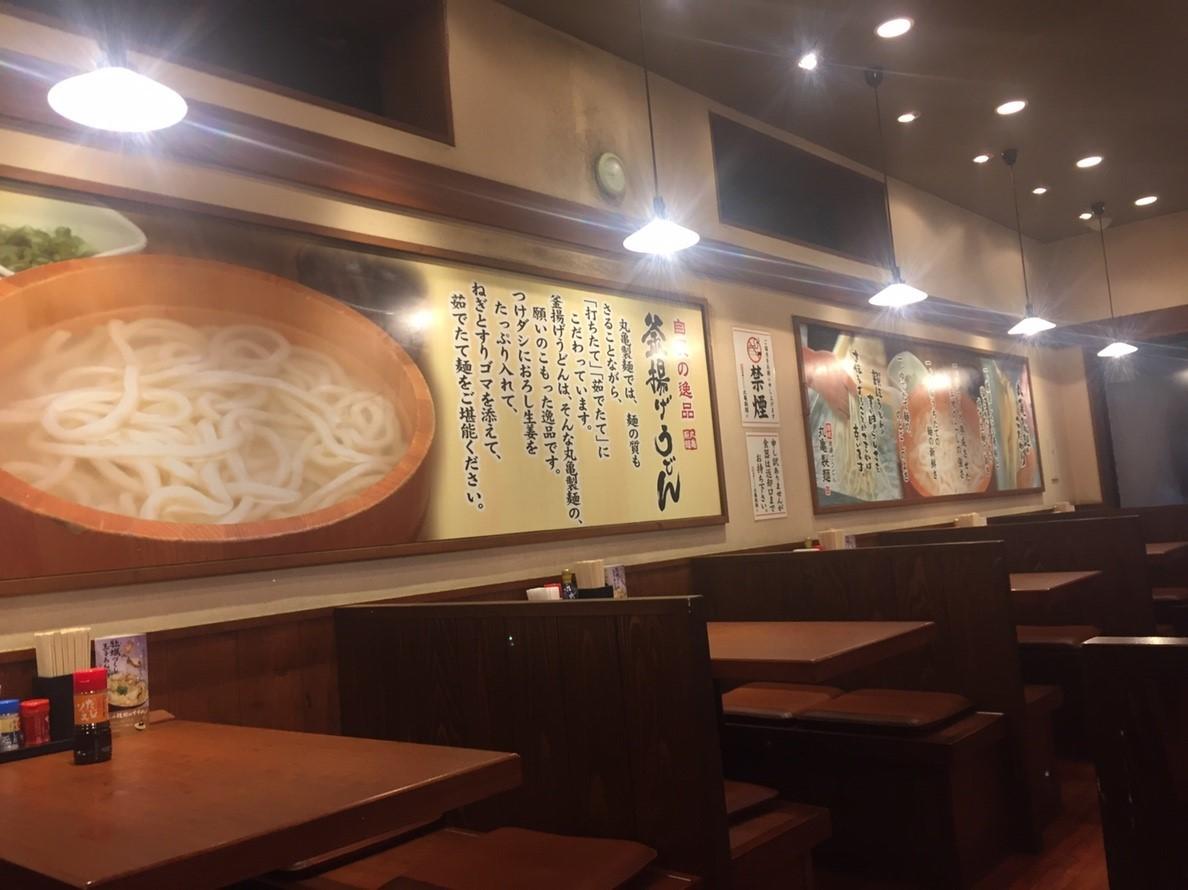 讃岐釜揚げうどん丸亀製麺 牡蠣づくし_e0115904_11565032.jpg