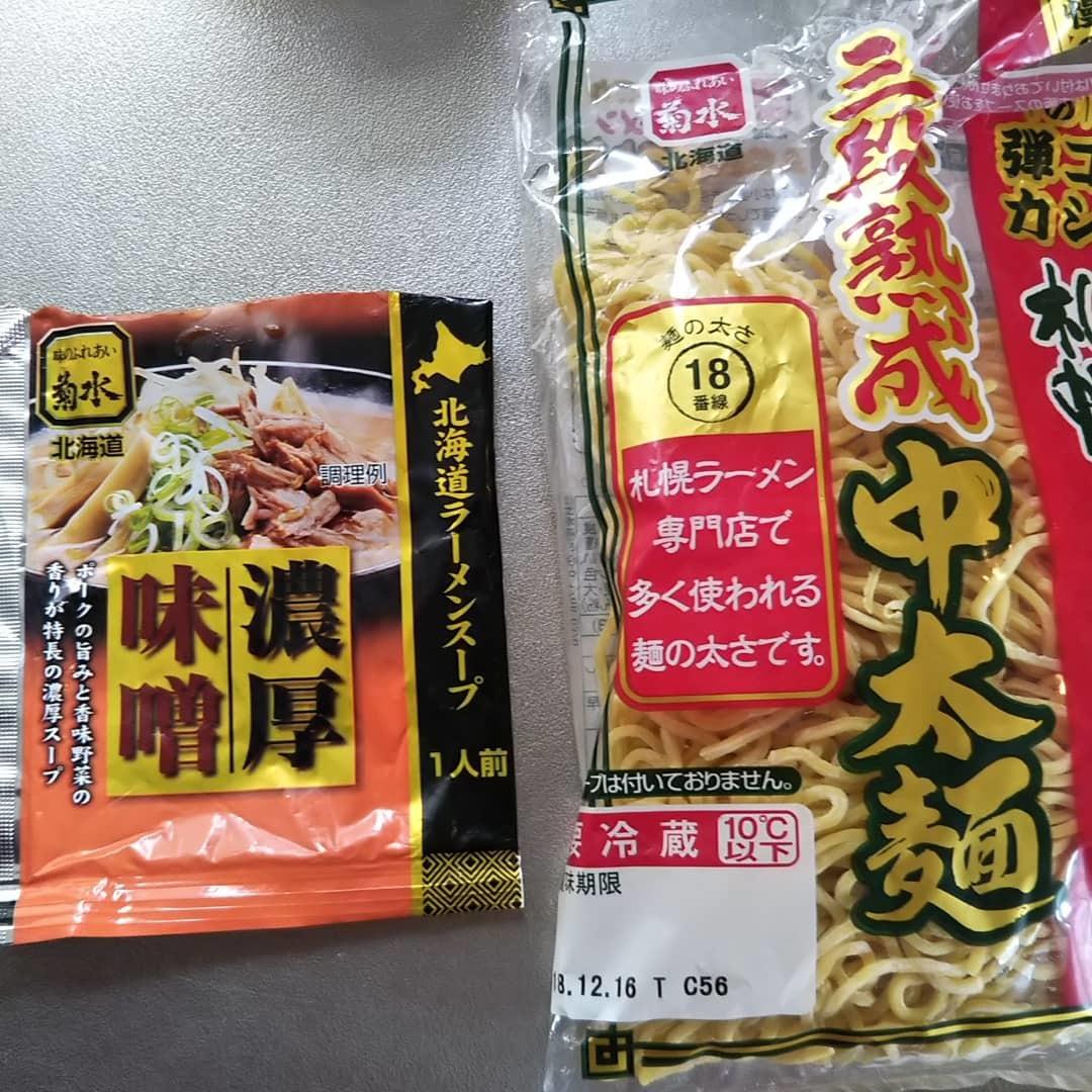 過去メシ・焼きそば・味噌ラーメン・肉団子スープ_f0316507_10293144.jpg