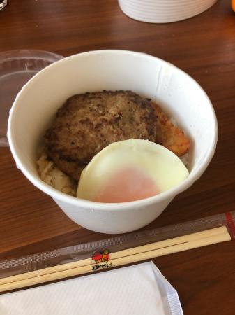 ロコモコ丼_d0235108_20540105.jpg