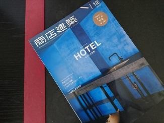 ホテルから学ぶ、住まいの空間術!_d0091909_12471449.jpg