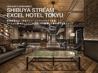 ホテルから学ぶ、住まいの空間術!_d0091909_12503370.jpg