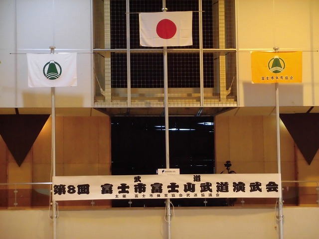 まさに集中力が「ハンパない」 「第8回 富士山武道演武会」_f0141310_07302240.jpg