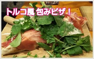 ◾️今度は大阪の隠れた?怪しい(笑) ABC朝日近くの名店です!_b0183113_18081225.jpg