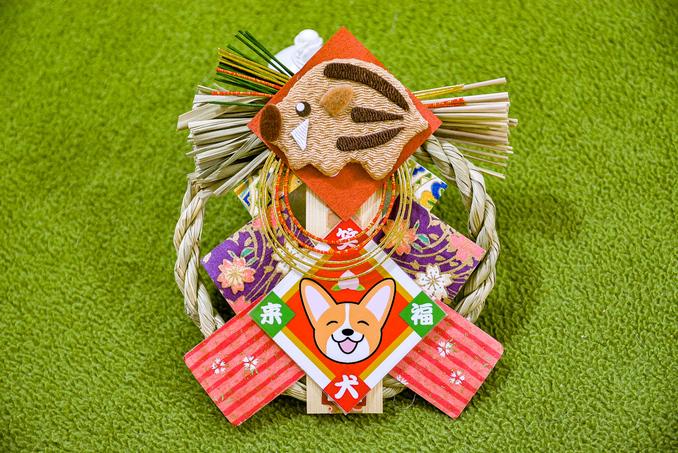 2019笑犬来福お正月飾り_d0102523_18325234.jpg