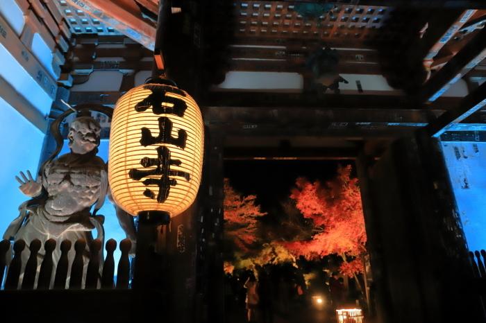 【石山寺】紅葉関西帰省 - 7 -_f0348831_22543221.jpg