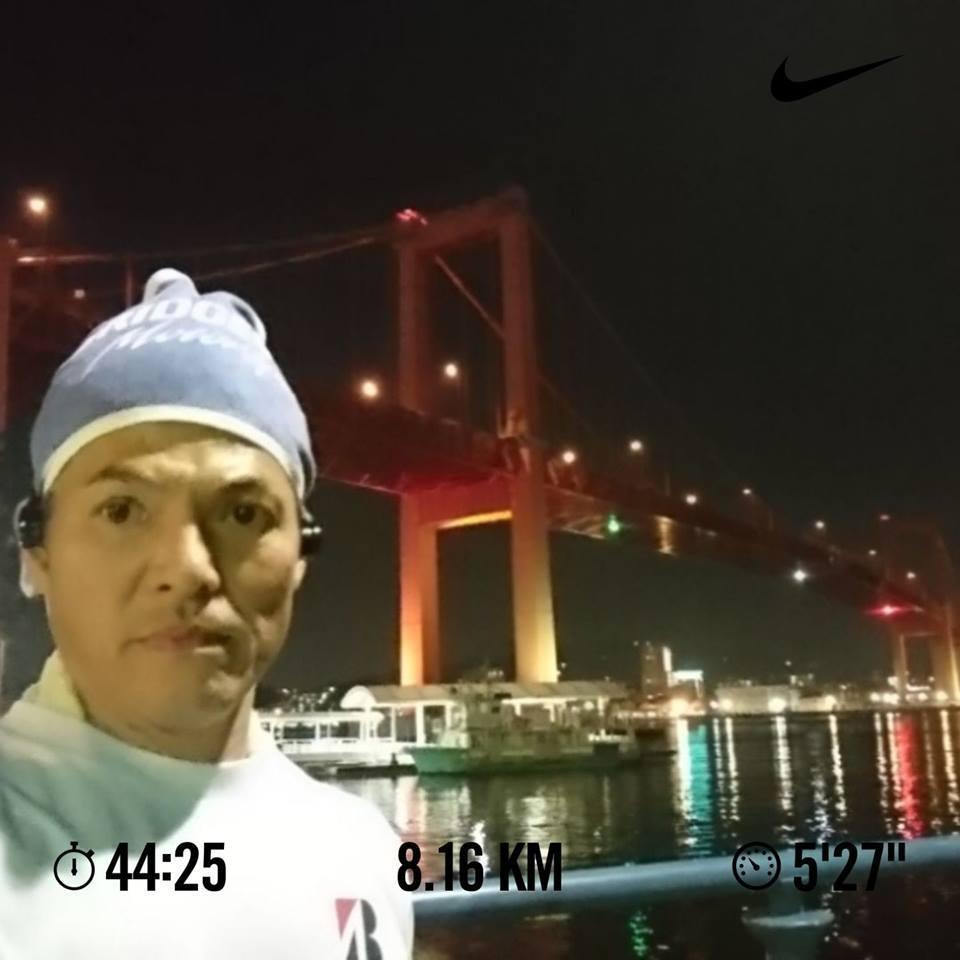 若戸大橋無料化いよいよ明日から!ですやん!_f0056935_17144381.jpg