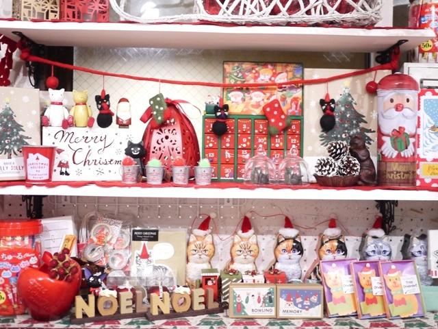 2018年12月2日ゆきねこ雑貨店開店時間のお知らせ。_a0143140_20052152.jpg