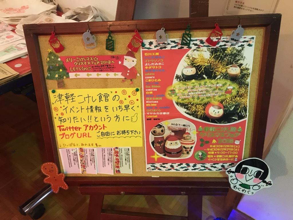 11月30日 しみじみ_e0318040_13204635.jpg