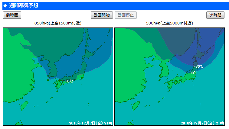 Unisys Weather   GFS - EA - 850mb - 9Panel for East Asia+1ヶ月予報(2018年11月30日版)_e0037849_23153119.png