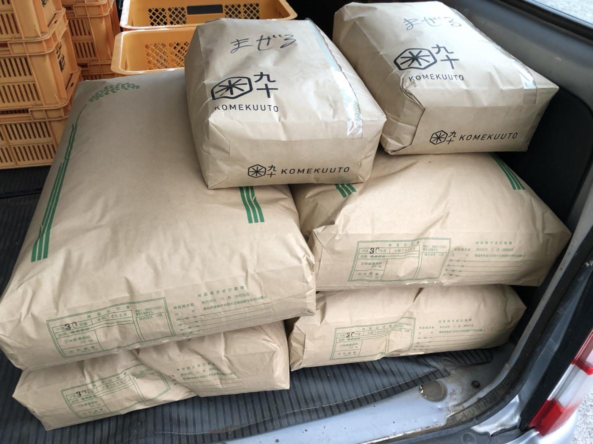 米穀・蔬菜卸業川長様からご協賛いただきました。_b0183351_10590192.jpg