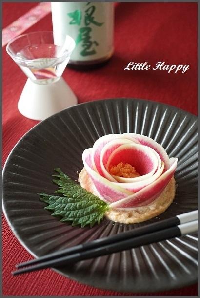 料理飾りに!前菜に!おつまみに!いろいろ使える大根花(レシピ)_d0269651_07574359.jpg