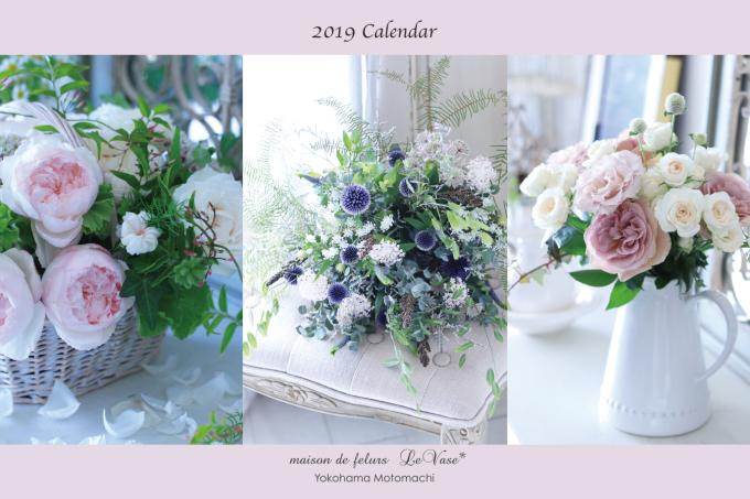 2019年Le vase*Flowerカレンダー完成しました♥_e0158653_00262116.jpg