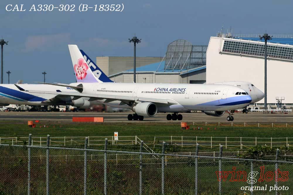 '18年 成田空港レポート ・・・ CAL/B-18352_f0352866_19414745.jpg
