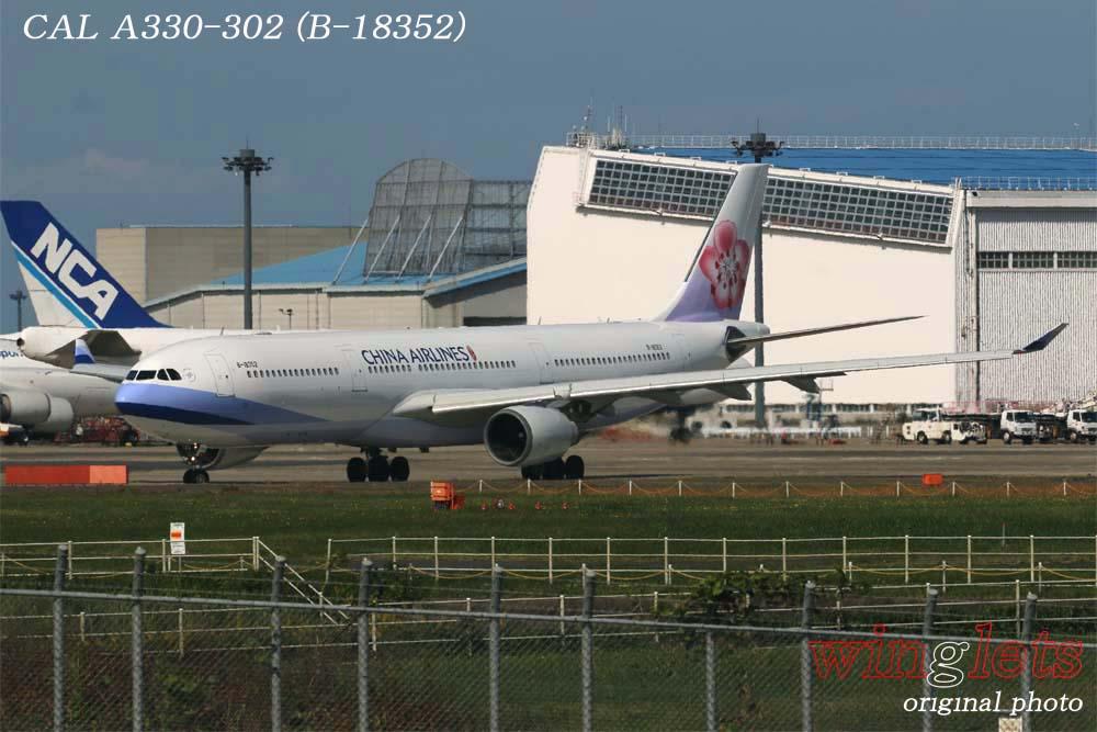 '18年 成田空港レポート ・・・ CAL/B-18352_f0352866_19422130.jpg