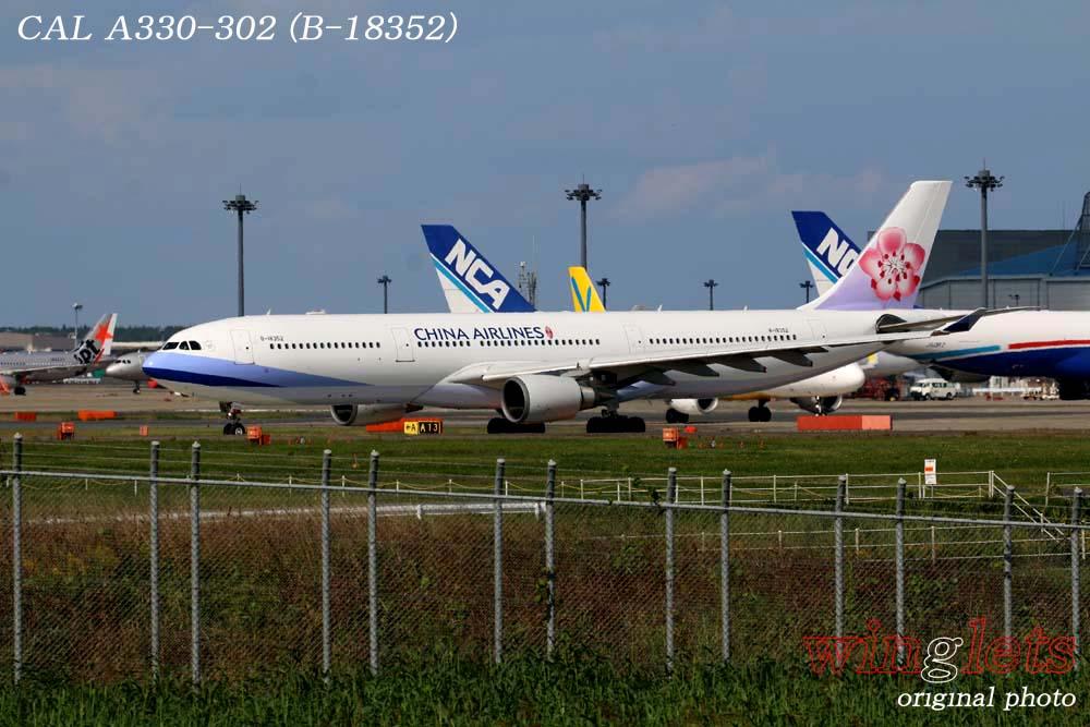 '18年 成田空港レポート ・・・ CAL/B-18352_f0352866_19425123.jpg