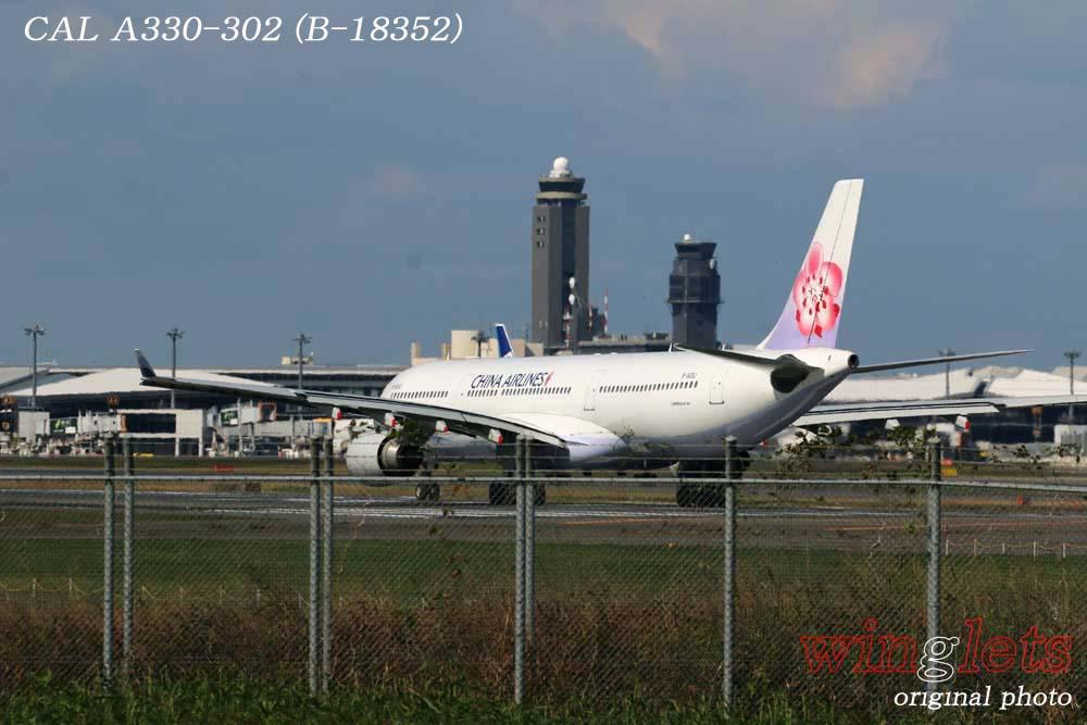 '18年 成田空港レポート ・・・ CAL/B-18352_f0352866_19431958.jpg